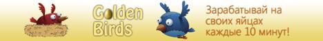 goldenbirds.tv