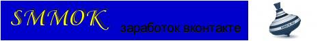 smmok-fb.ru